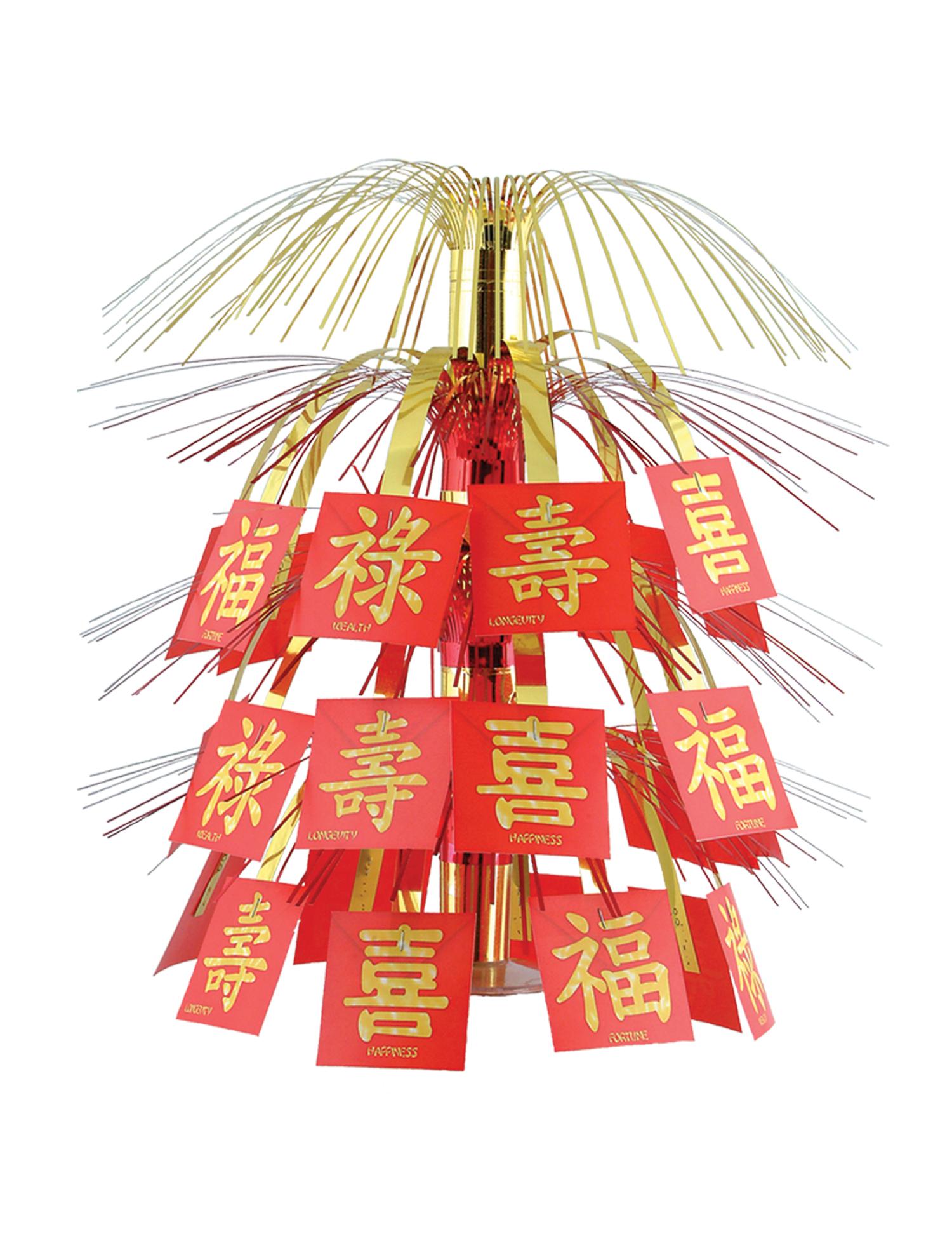 Centre de table nouvel an chinois 46 cm d coration - Table de nouvel an deco ...