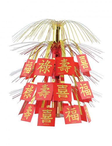 Centre de table nouvel an chinois 46 cm