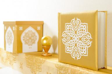 Livre d'or Mariage Oriental  -1