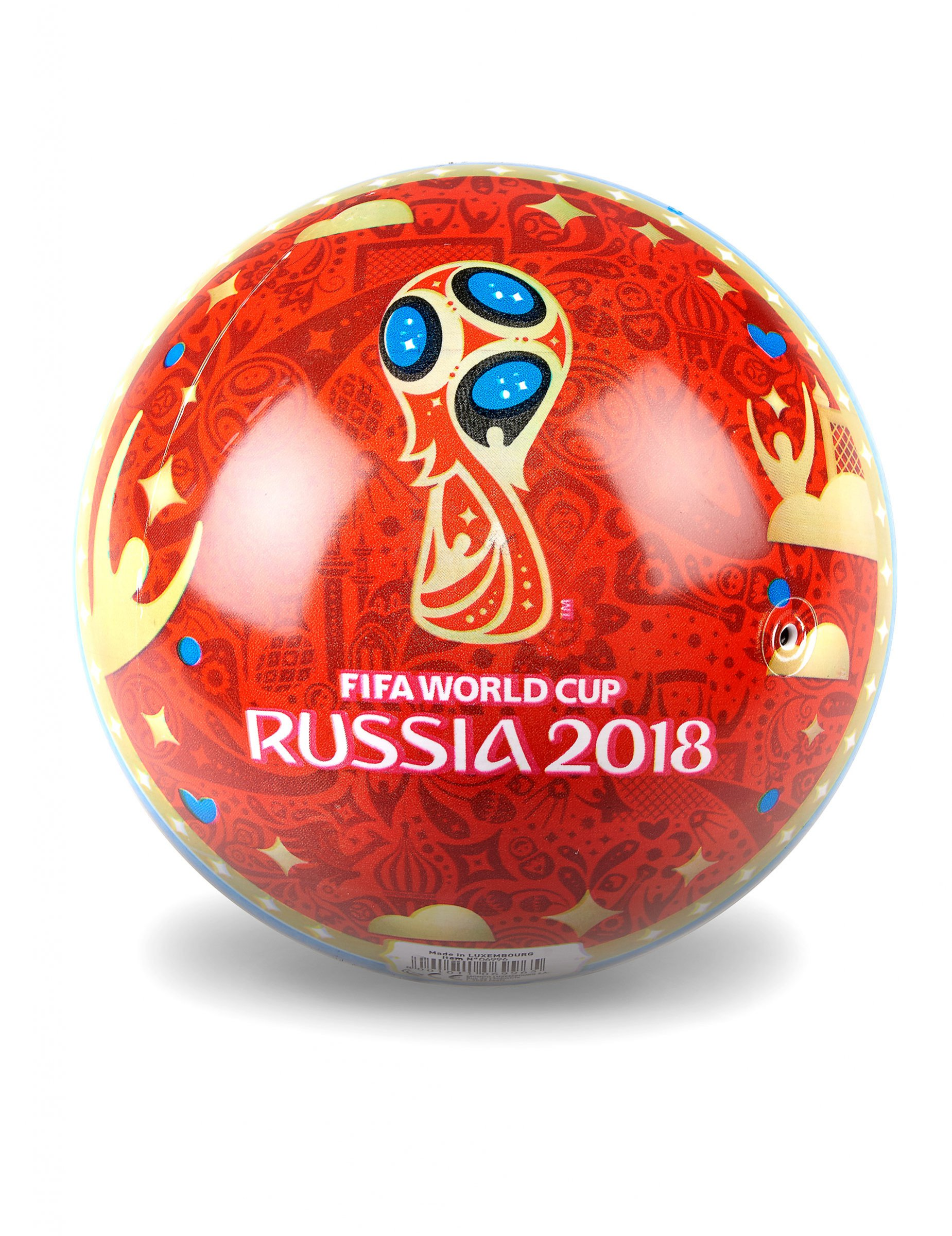 Ballon football coupe du monde 2018 d coration anniversaire et f tes th me sur vegaoo party - Coupe du monde 2018 football ...