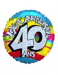 Ballon aluminium holographique 40 ans
