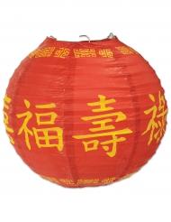 3 Lanternes Chinoises rondes en papier rouge 24 cm
