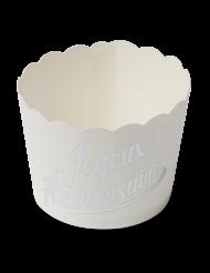 25 Pots à cupcake Joyeux Anniversaire blanc et argenté 6 cm