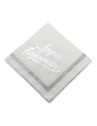 20 Serviettes en papier Joyeux Anniversaire blanc et argent 33 x 33 cm