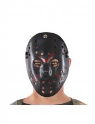 Masque de hockey noir adulte