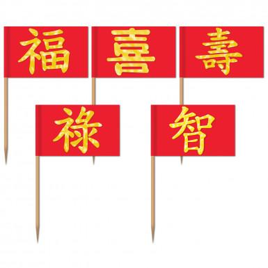 50 Pics nouvel An chinois