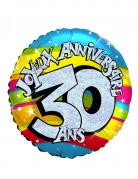 Ballon aluminium holographique 30 ans